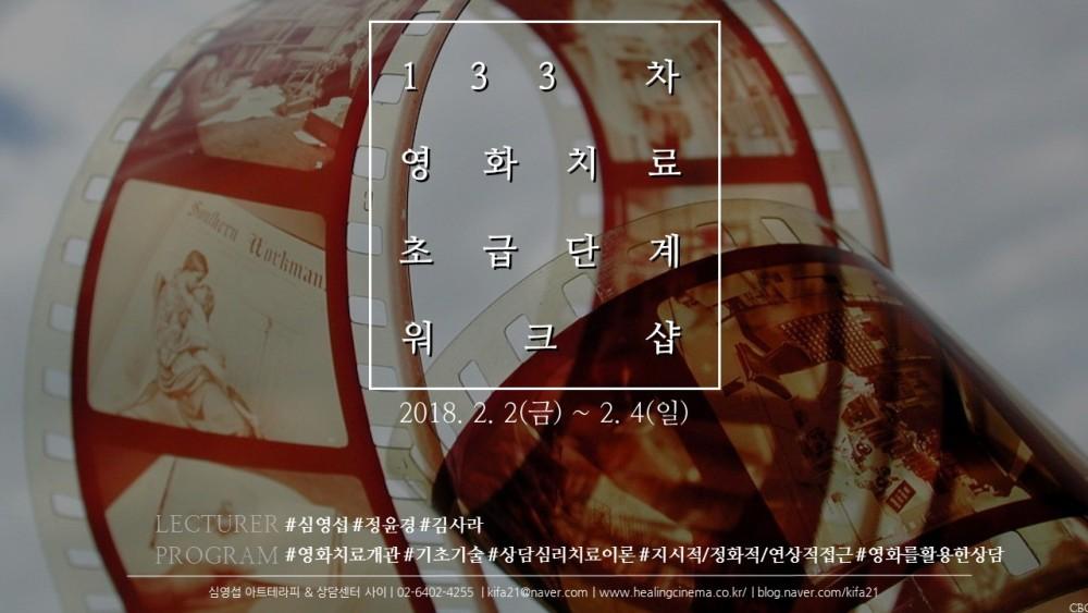 fb943ec12652752c44fdcd3773a2d809_1514536192_6385.jpg